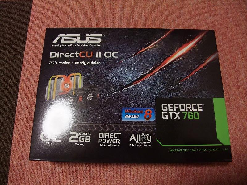 DSCF3645.jpg