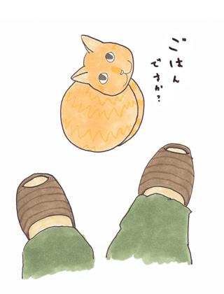 i_gu_gohan.jpg