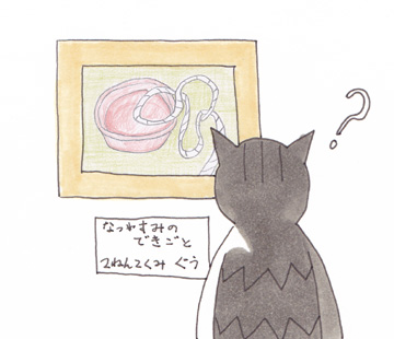 i_gu_sakuhin01.jpg