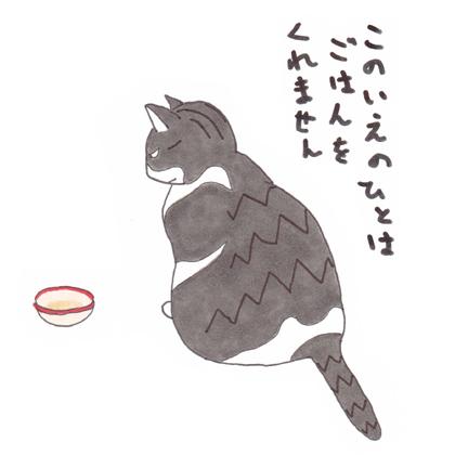 i_ke_gohan01.jpg