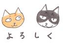 i_kegu_yoro.jpg