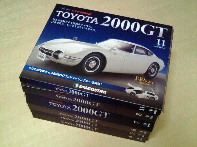 2012011019320000.jpg