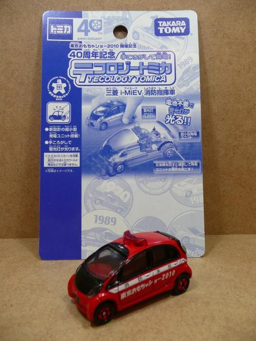 P1080407_convert_20100731225805.jpg