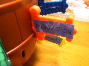 RIMG4829_1.jpg