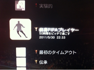 FIFA01.jpg