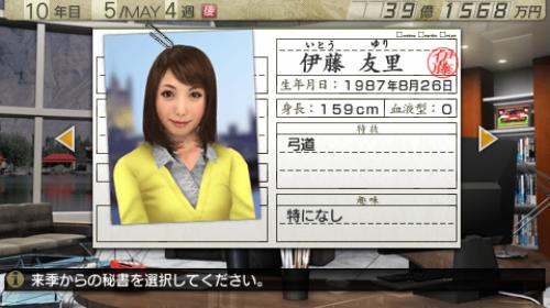 screenshot_0010-1.jpg