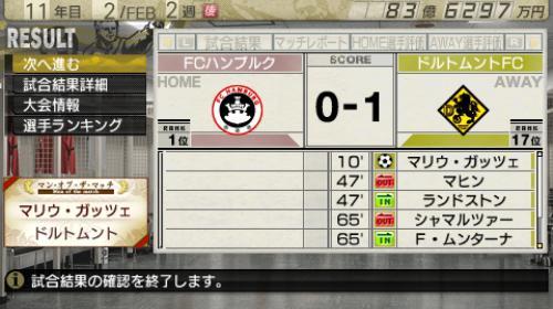screenshot_0010-2.jpg