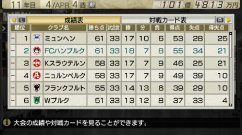 screenshot_0010-3.jpg