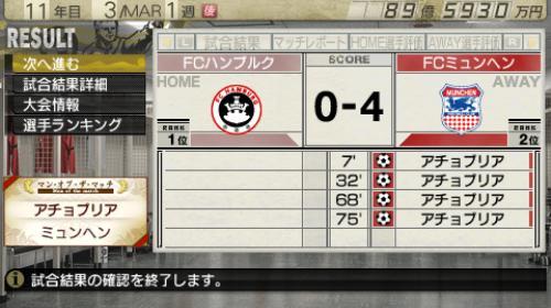 screenshot_0010-6.jpg