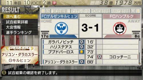 screenshot_0011-1.jpg