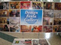 designfes (2)