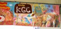 KGCかくれや倉庫で東日本大震災チャリティーイベント「光」開催!