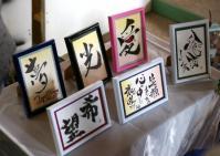 このイベントのタイトル「光」の題字を書いた書家翠光さんの作品も展示されていました!