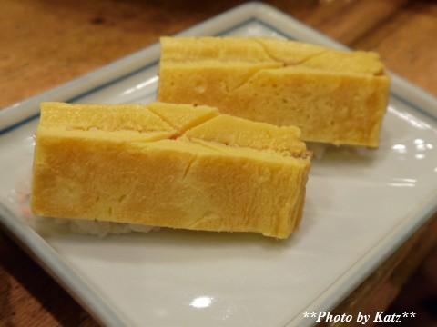 若寿司 (3)