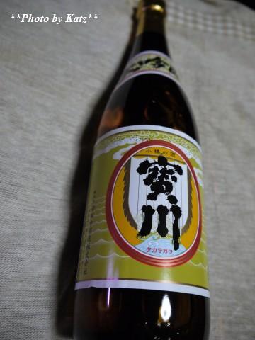 田中酒造 (6)