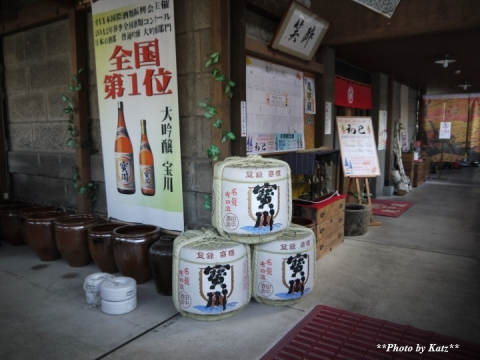 田中酒造 (7)