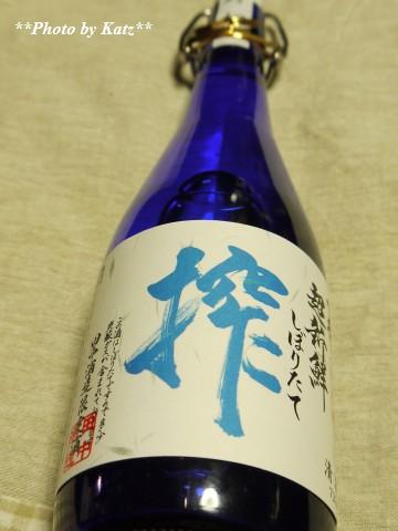 田中酒造 (8)