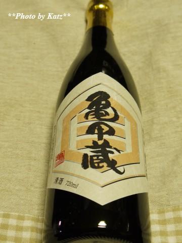 田中酒造 (12)