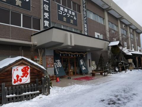 男山資料館 (2)