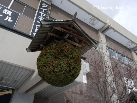 男山資料館 (4)