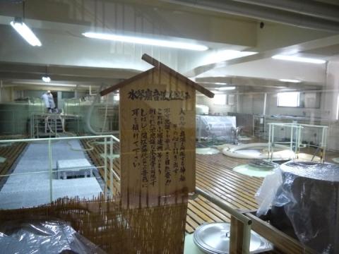 男山資料館 (10)