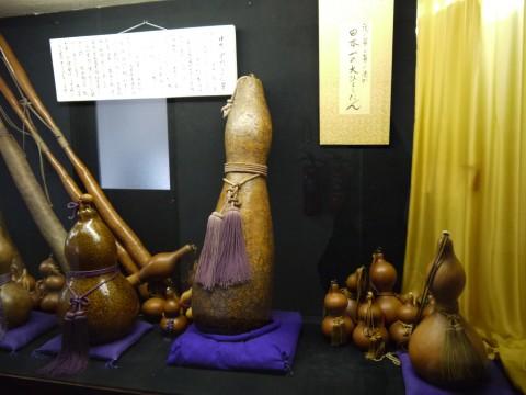 男山資料館 (16)