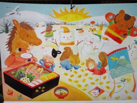 201401 セイコマカレンダー (2)