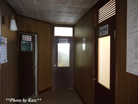 松原旅館 (8)