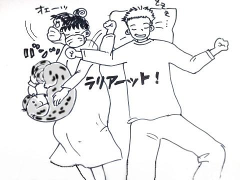 201401 睡眠予想図 (1)
