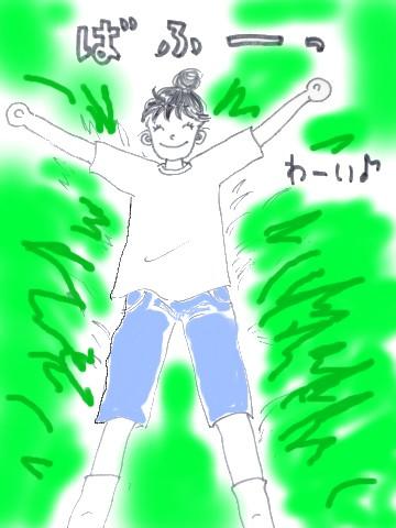 20140122 牧草バフー(1)