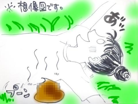 20140122 牧草バフー(2)