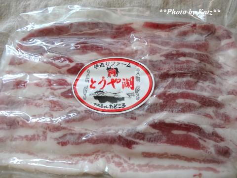 お肉やさんたどころ (5)