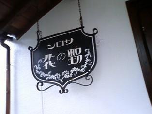 DCF_0814.jpg