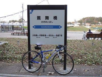 20131207_006.jpg