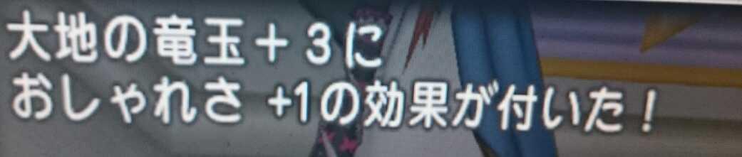 20141010150840410.jpg
