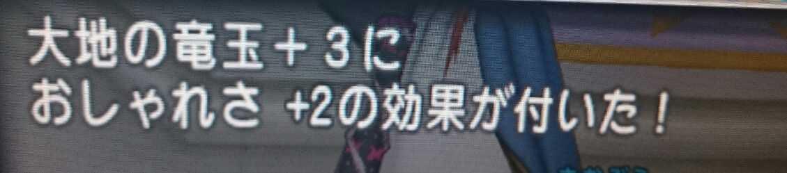 20141010151227224.jpg