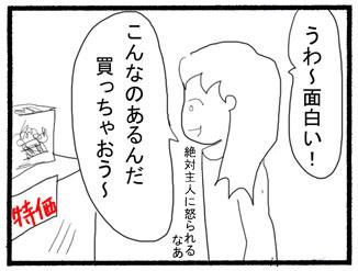 焼き鳥焼き器01