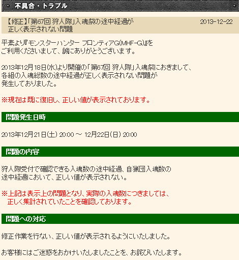201312222.png