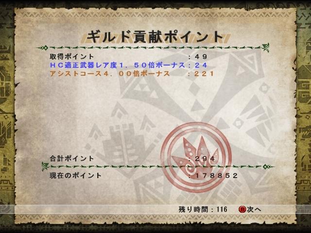 mhf_20131222_201538_743.jpg