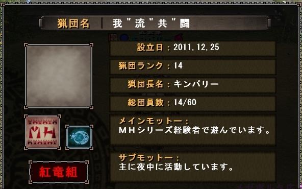 mhf_20131225_170739_187.jpg
