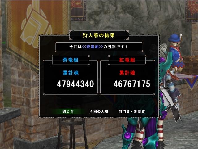 mhf_20131225_171009_498.jpg