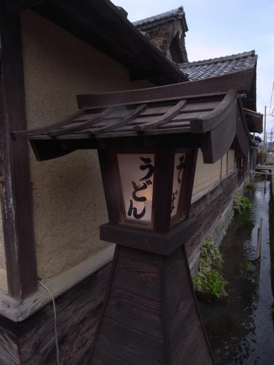 めんめん田中1_convert_20120411222952