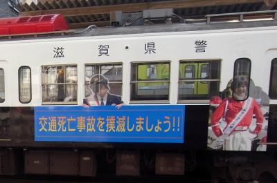 近江鉄道警察ラッピング2_convert_20120413221847