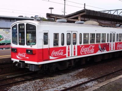 近江鉄道コカコーラ_convert_20120413221646