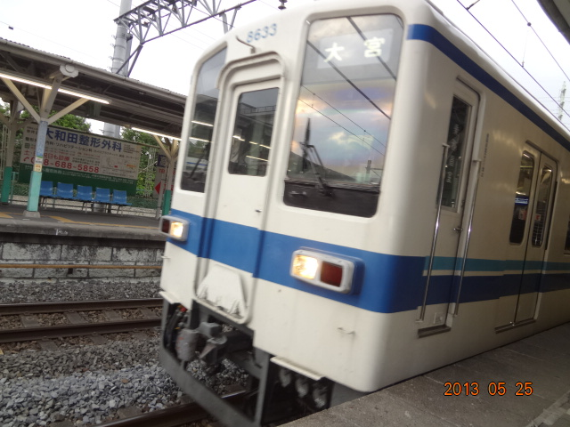 DSC02095.jpg