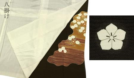 正絹黒留袖