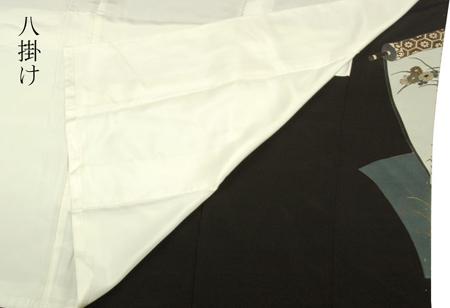 黒留袖着物
