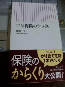 100321_165228.jpg