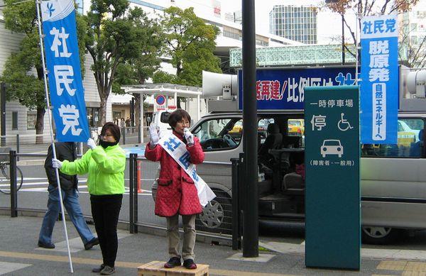 川崎日航ビル前