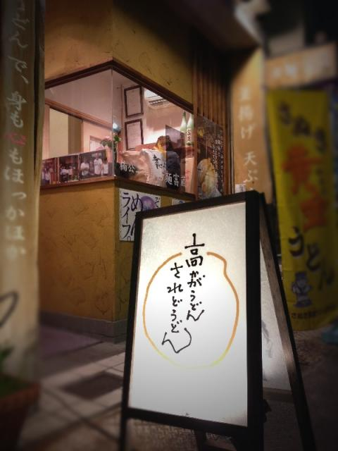 店頭_convert_20120423003444